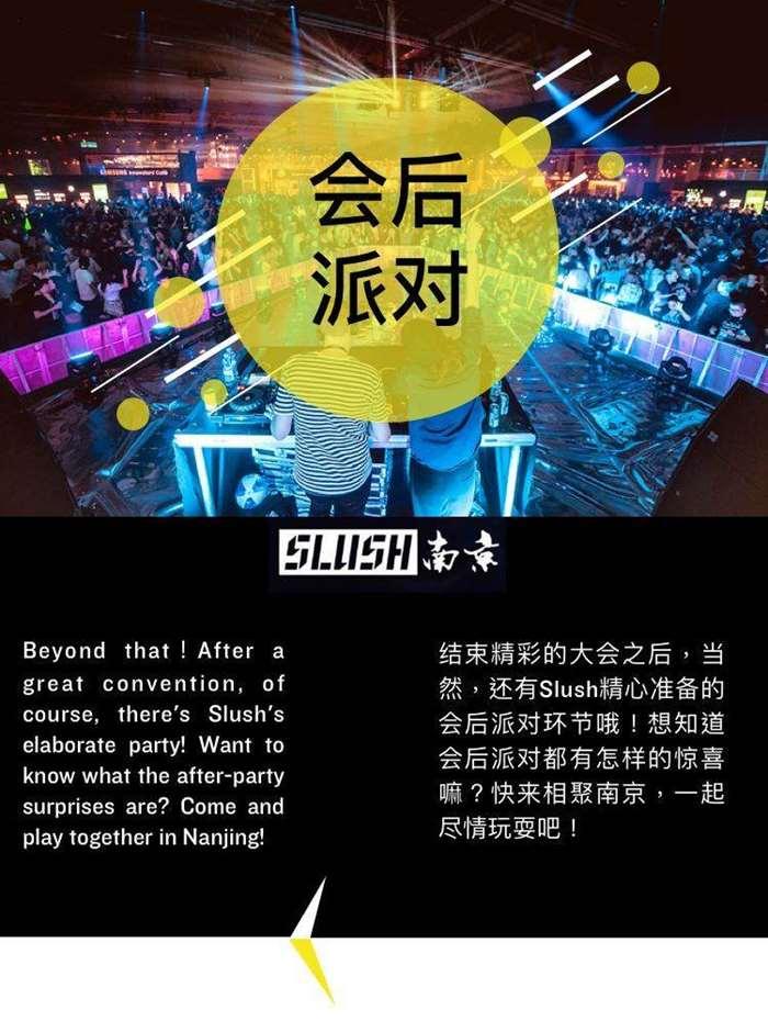6.1 WeChat Article Part 4.jpg