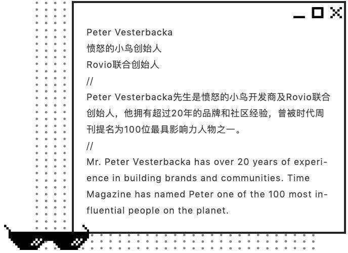 Peter bio.png