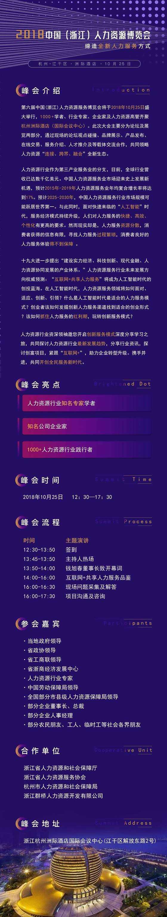 10.25活动行banner.jpg