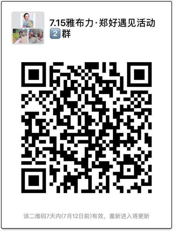 微信图片_20180706100028.jpg
