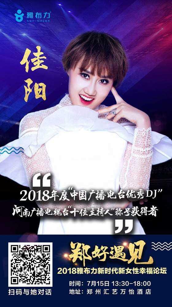 佳阳海报5.jpg