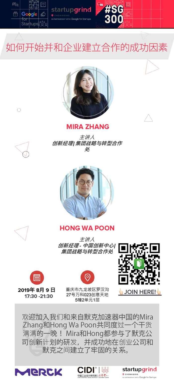 http://www.huodongxing.com/file/20180705/5563107862793/843502646954905.jpg