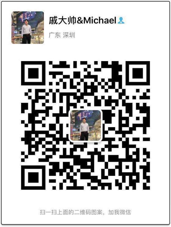 微信图片_20180709140425.jpg