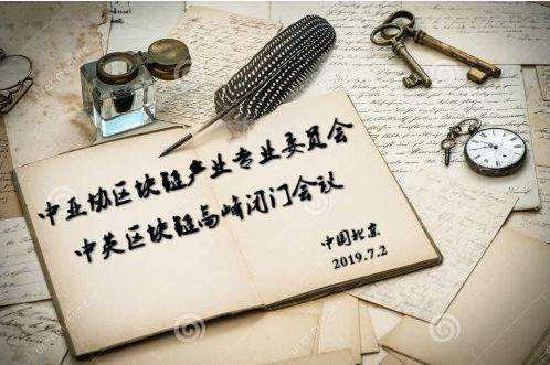 7.2活动行海报.png