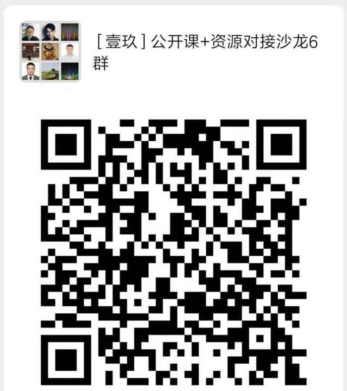 壹玖沙龙二维码.jpg