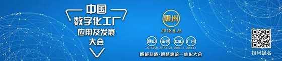 新视觉(Banner)惠州.jpg