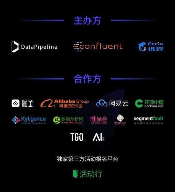 上海沙龙邀请函 - 掘金主办方.png