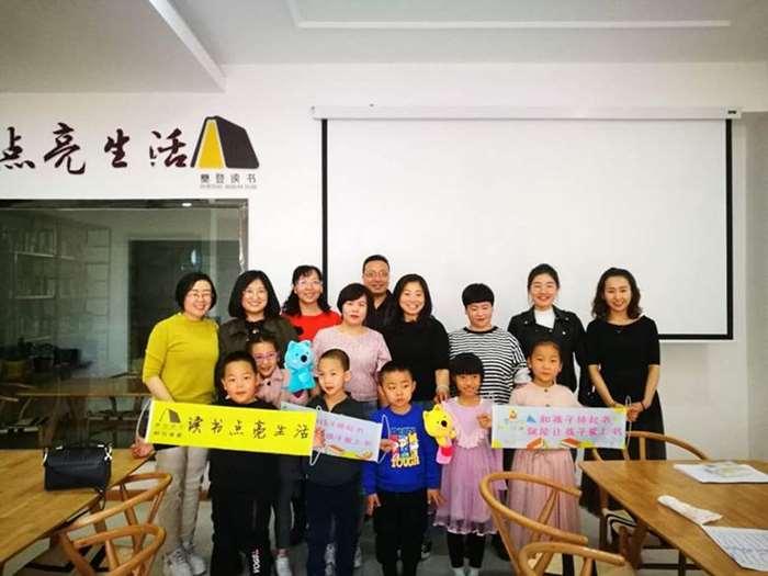 http://www.huodongxing.com/file/20180710/8463112258549/293370659410547.jpg