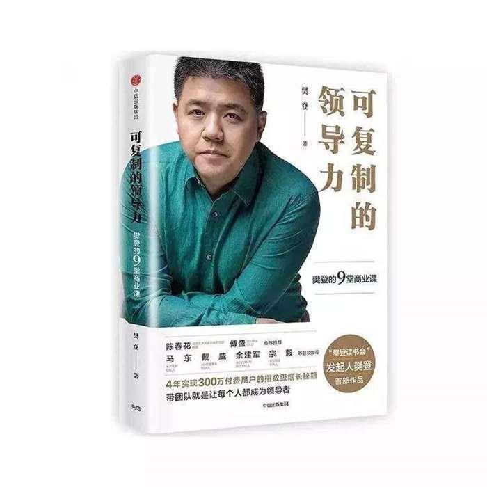 http://www.huodongxing.com/file/20180710/8463112258549/413370651117646.jpeg