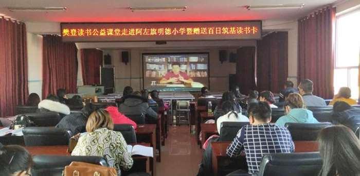 http://www.huodongxing.com/file/20180710/8463112258549/513370658705522.jpg