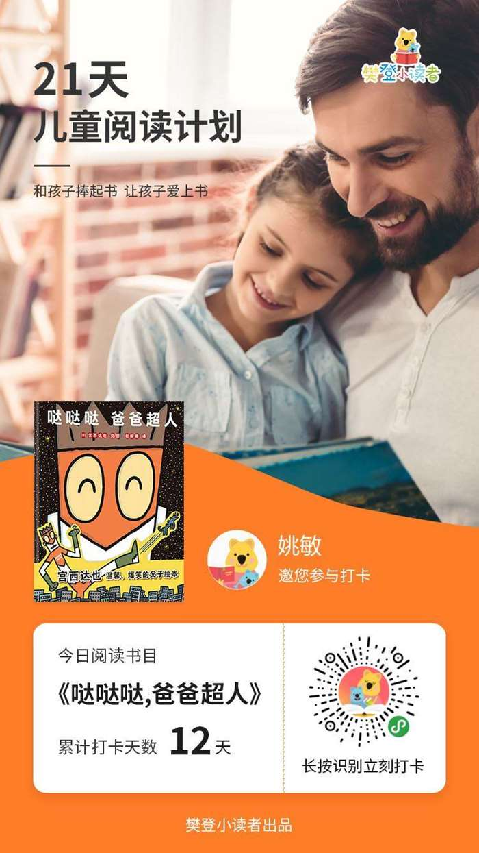 http://www.huodongxing.com/file/20180710/8463112258549/803370657405109.jpg