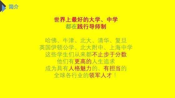 幻灯片05.jpg