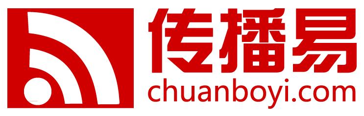 传播易新logo.png