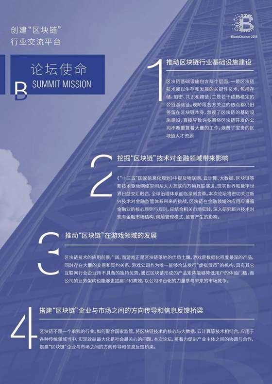 发言人-中文-经典案例3.jpg