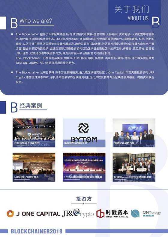 发言人-中文-经典案例2.jpg
