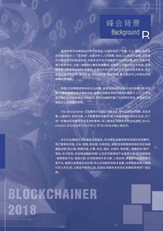发言人-中文-经典案例1.jpg