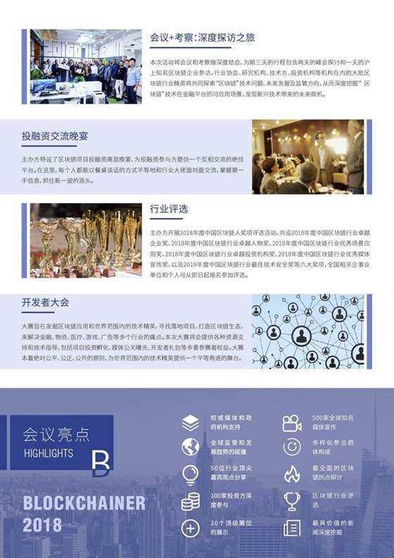 发言人-中文-经典案例4.jpg