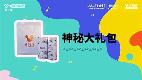 线下活动-礼品-1600-900-0906.png