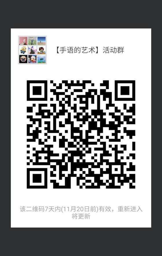 微信群二维码.png