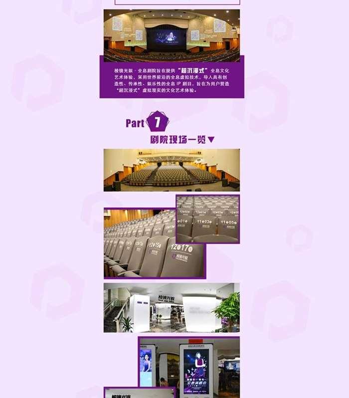 邓丽君长图-网页版_06.gif