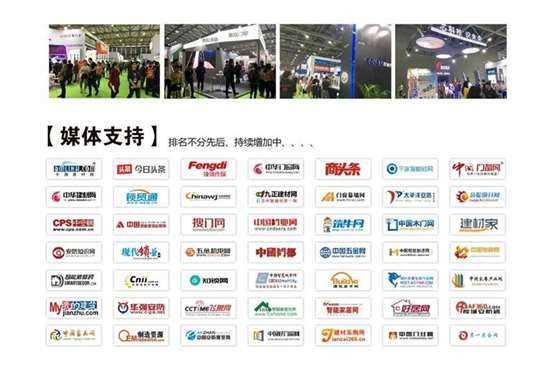2019上海锁具安防产品展览会-锁博会2.jpg