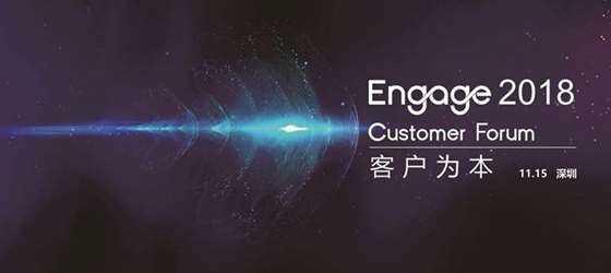 mini邀请函EDM头图-深圳.jpg