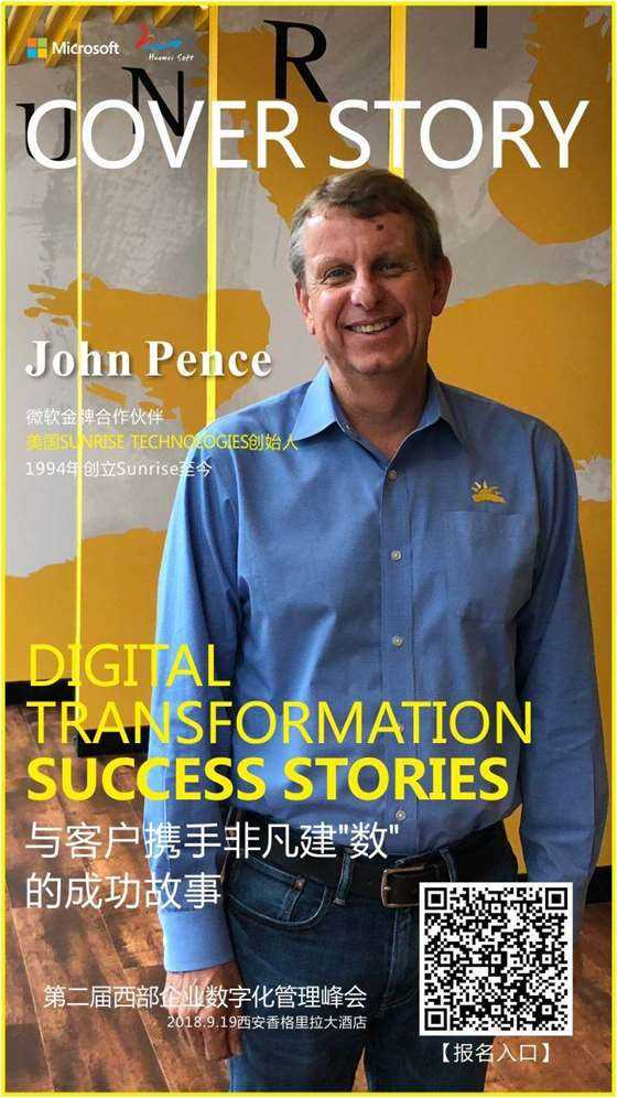 John Pence.jpg