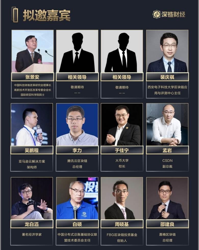 http://www.huodongxing.com/file/20180728/2093130633654/193854416956818.jpg