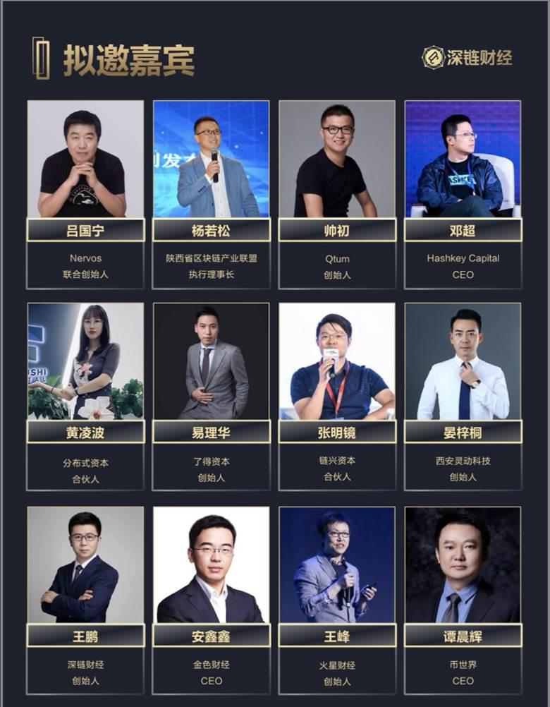 http://www.huodongxing.com/file/20180728/2093130633654/343854417106819.jpg