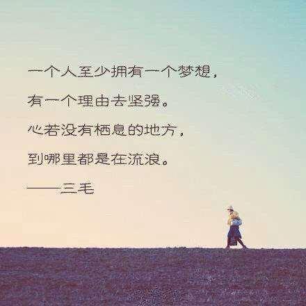 http://www.huodongxing.com/file/20180728/2223130547193/893456561776130.jpg