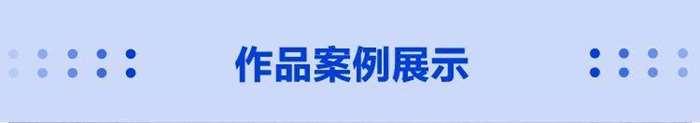 北京创意探索地带教育咨询有限公司-儿童教育1111_01.jpg