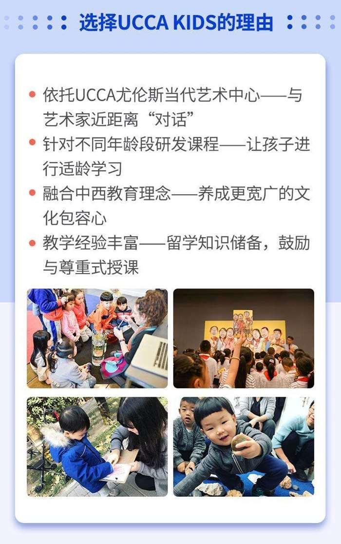 北京创意探索地带教育咨询有限公司-儿童教育_11.jpg