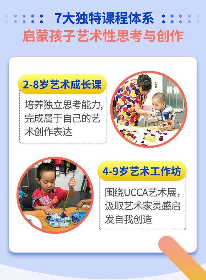 北京创意探索地带教育咨询有限公司-儿童教育_03.jpg