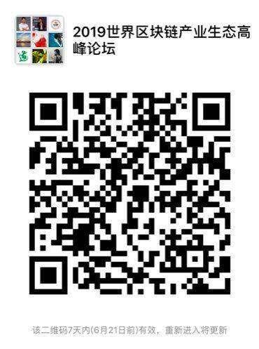 WX20190614-143325.png