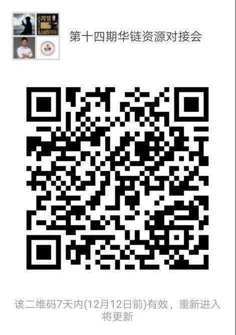 1543978363(1).jpg