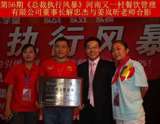 http://www.huodongxing.com/file/20180804/9713137625782/143189642743349.jpg