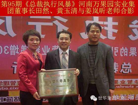 http://www.huodongxing.com/file/20180804/9713137625782/303189642603347.jpg