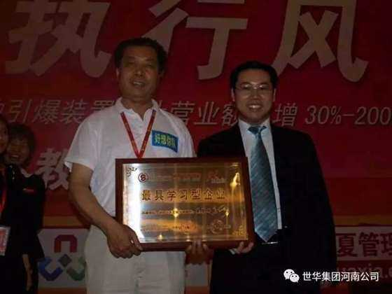 http://www.huodongxing.com/file/20180804/9713137625782/713189642508753.jpg