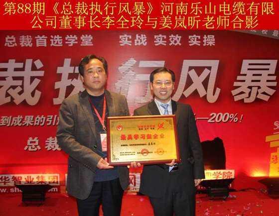 http://www.huodongxing.com/file/20180804/9713137625782/853189642743348.jpg