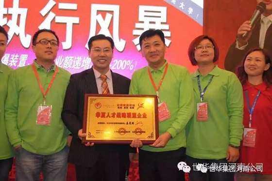 http://www.huodongxing.com/file/20180804/9713137625782/863189642603345.jpg