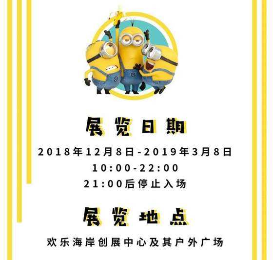 20181126票务长图_渠道版分块_02.jpg