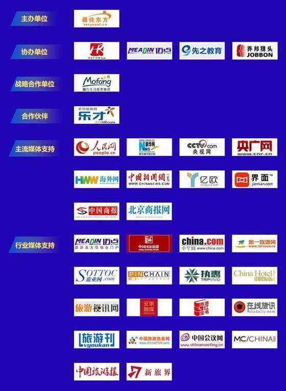 logo墙1010-裁剪.jpg