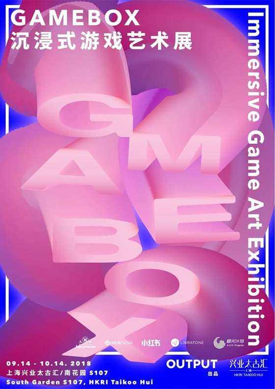 gamebox poster-03.jpg