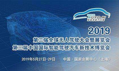 AI中国420-250.jpg