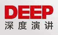 DEEP-200.jpg