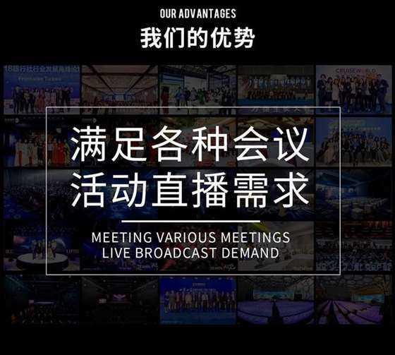会议活动_03.jpg