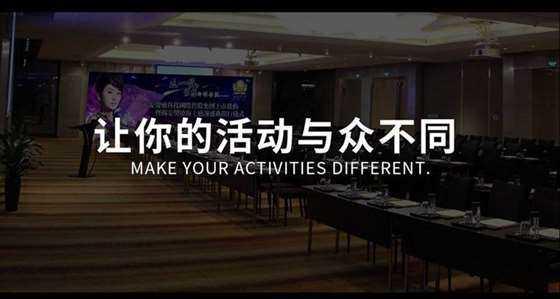 会议活动_05.jpg