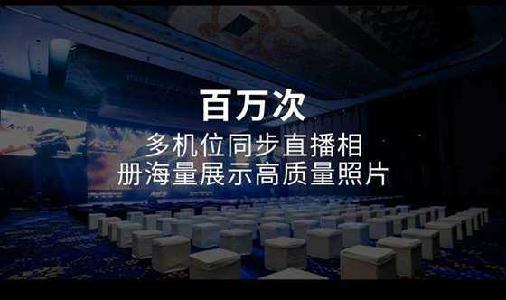 会议活动_09.jpg