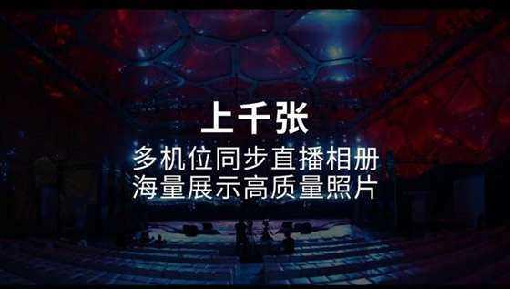 会议活动_08.jpg