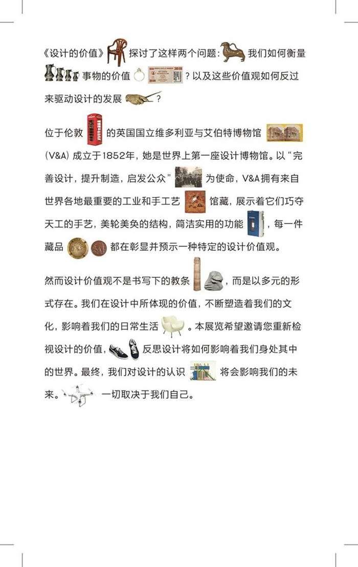 裁边2.jpg